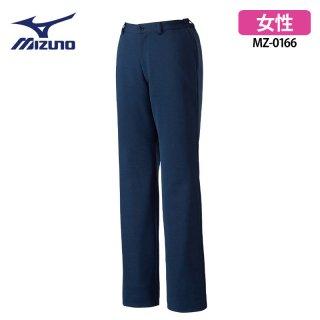 《レディース》ジャージ パンツ(MIZUNO/ミズノ)MZ-0166