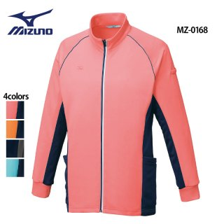 《男女兼用》ダブルニット パイピング ジャケット(MIZUNO/ミズノ)MZ-0168|スクラブ・白衣(ナース服・看護服)などのメディカルウェア・ユニフォーム・ワーキングウェアの通販【スターク】