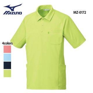 《男女兼用》ダブルニット ポロシャツ(MIZUNO/ミズノ)MZ-0172|スクラブ・白衣(ナース服・看護服)などのメディカルウェア・ユニフォーム・ワーキングウェアの通販【スターク】
