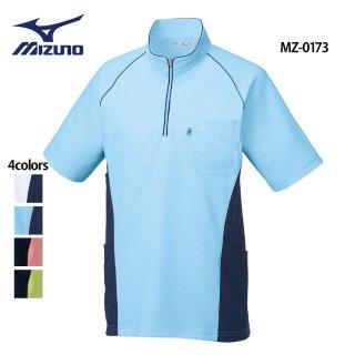 《男女兼用》ダブルニット パイピング ジップシャツ(MIZUNO/ミズノ)MZ-0173|スクラブ・白衣(ナース服・看護服)などのメディカルウェア・ユニフォーム・ワーキングウェアの通販【スターク】