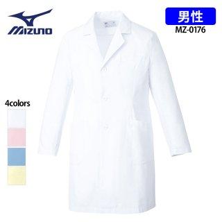 《メンズ》ドクターコート(MIZUNO/ミズノ)MZ-0176|スクラブ・白衣(ナース服・看護服)などのメディカルウェア・ユニフォーム・ワーキングウェアの通販【スターク】