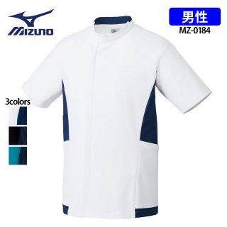 《メンズ》SEK制菌 ストレッチツイル ケーシージャケット(MIZUNO/ミズノ)MZ-0184