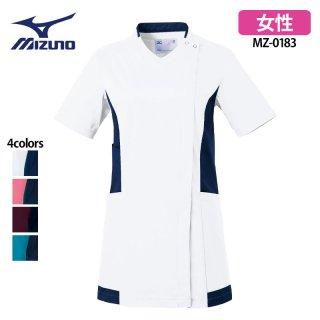 《レディース》SEK制菌 ストレッチツイル ケーシージャケット(MIZUNO/ミズノ)MZ-0183