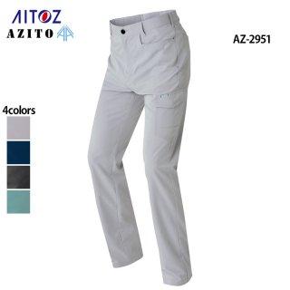 《男女兼用》ノータック カーゴパンツ(AITOZ)|AZ-2951|スクラブ・白衣(ナース服・看護服)などのメディカルウェア・ユニフォーム・ワーキングウェアの通販【スターク】