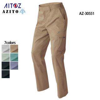 《男女兼用》カーゴパンツ(ノータック)(AZITO/AITOZ)|AZ-30551|スクラブ・白衣(ナース服・看護服)などのメディカルウェア・ユニフォーム・ワーキングウェアの通販【スターク】