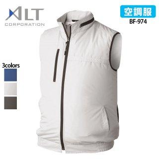 《男女兼用》ベスト(空調服/ALT)|BF-974|スクラブ・白衣(ナース服・看護服)などのメディカルウェア・ユニフォーム・ワーキングウェアの通販【スターク】