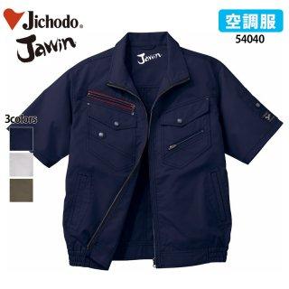 《男女兼用》半袖ブルゾン(空調服/JAWIN)|54040|スクラブ・白衣(ナース服・看護服)などのメディカルウェア・ユニフォーム・ワーキングウェアの通販【スターク】