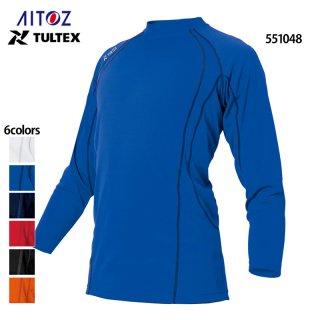 《男女兼用》冷感プリント 長袖Tシャツ(TULTEX/AITOZ)|AZ-551048|スクラブ・白衣(ナース服・看護服)などのメディカルウェア・ユニフォーム・ワーキングウェアの通販【スターク】