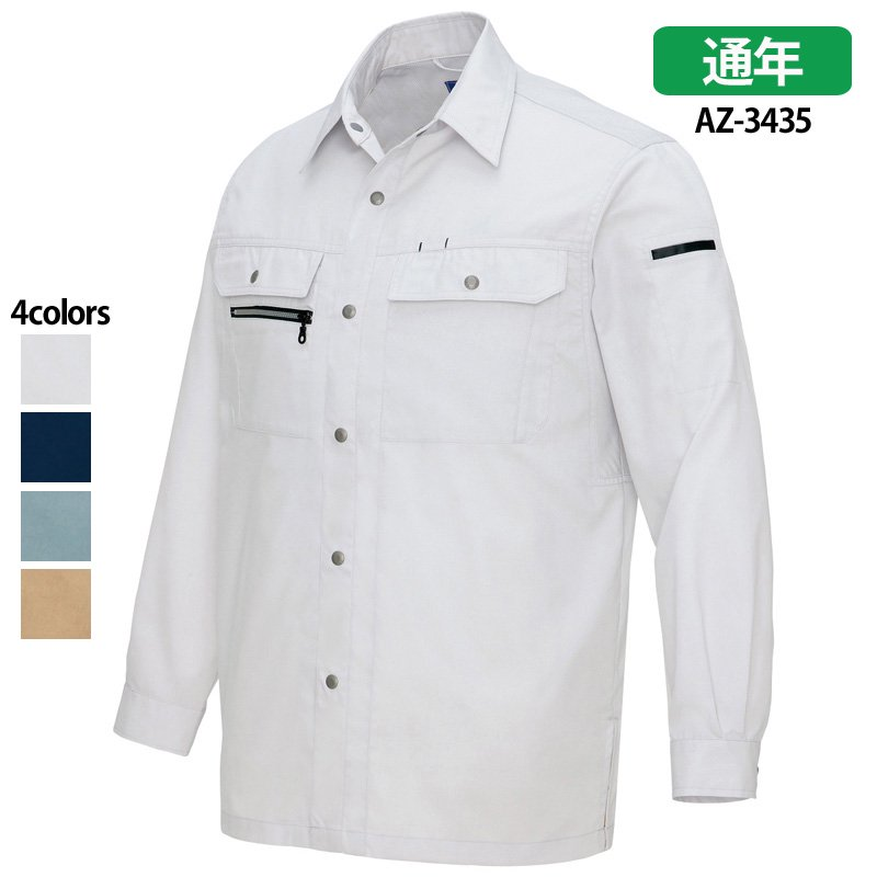 長袖シャツ(AITOZ)