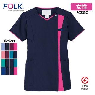 《レディース》ジップスクラブ(FOLK/フォーク)7023SC