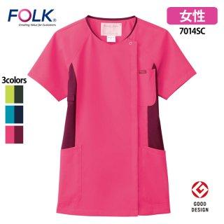 《レディース》ジップスクラブ(FOLK)7014SC|スクラブ・白衣(ナース服・看護服)などのメディカルウェア・ユニフォーム・ワーキングウェアの通販【スターク】
