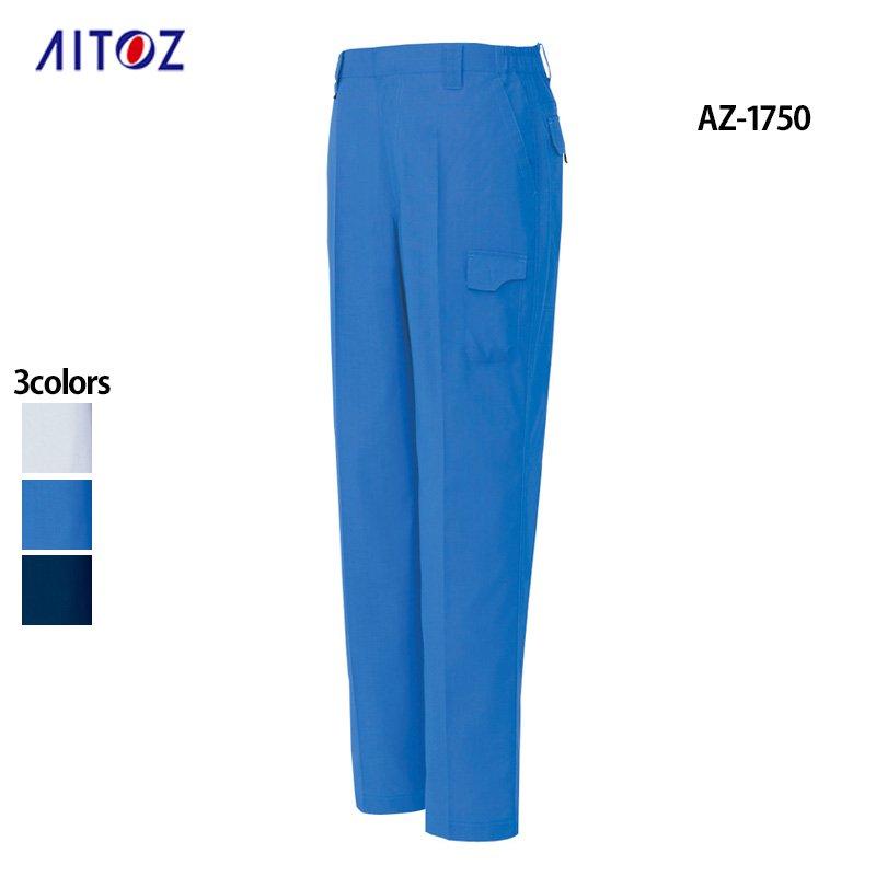 ワークパンツ(ノータック)(AITOZ)