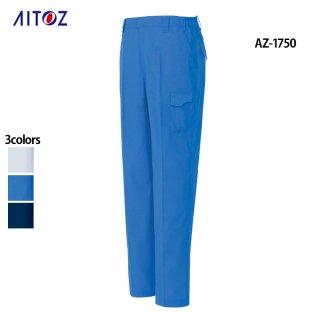 《男女兼用》シャーリングワークパンツ(ノータック)(空調服/AITOZ)|AZ-1750|スクラブ・白衣(ナース服・看護服)などのメディカルウェア・ユニフォーム・ワーキングウェアの通販【スターク】