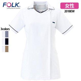 《レディース》SEK制菌 ジップスクラブ(FOLK/フォーク)2018EW