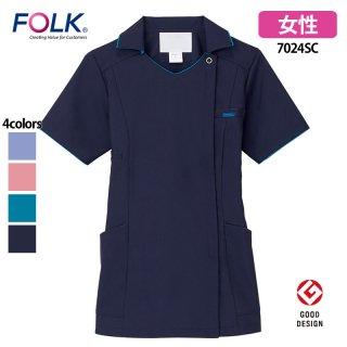 《レディース》ジップスクラブ(FOLK/フォーク)7024SC