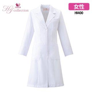《レディース》ドクターコート(FOLK/ワコールHIコレクション)HI400|スクラブ・白衣(ナース服・看護服)などのメディカルウェア・ユニフォーム・ワーキングウェアの通販【スターク】