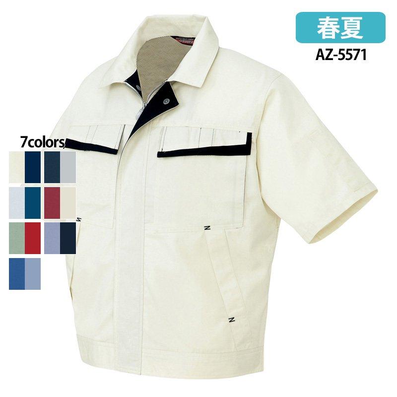 半袖ブルゾン(配色)(AITOZ)