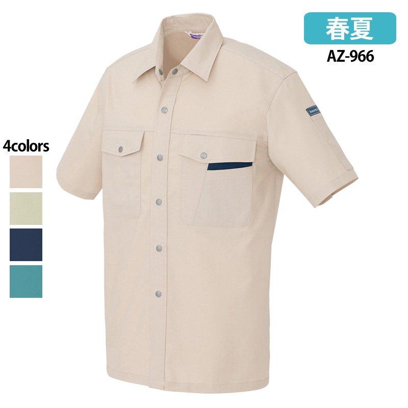 半袖シャツ(AITOZ)