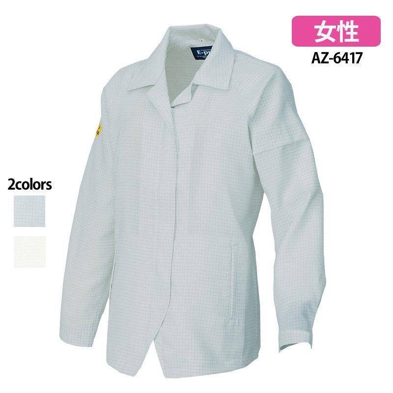 長袖スモック(AITOZ)