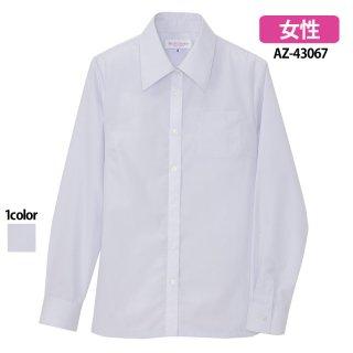 《レディース》長袖カッターシャツ(AITOZ)|スクラブ・白衣(ナース服・看護服)などのメディカルウェア・ユニフォーム・ワーキングウェアの通販【スターク】