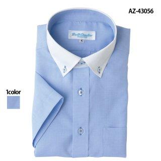 《メンズ》半袖クレリックボタンダウンシャツ(AITOZ)|スクラブ・白衣(ナース服・看護服)などのメディカルウェア・ユニフォーム・ワーキングウェアの通販【スターク】