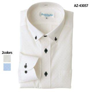 《メンズ》長袖ボタンダウンシャツ(AITOZ)|スクラブ・白衣(ナース服・看護服)などのメディカルウェア・ユニフォーム・ワーキングウェアの通販【スターク】
