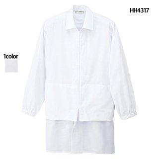 《男女兼用》衿付長袖ブルゾン(AITOZ)|スクラブ・白衣(ナース服・看護服)などのメディカルウェア・ユニフォーム・ワーキングウェアの通販【スターク】