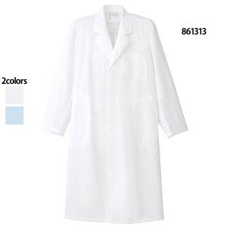 《メンズ》診察衣シングル(Lumiere)861313|スクラブ・白衣(ナース服・看護服)などのメディカルウェア・ユニフォーム・ワーキングウェアの通販【スターク】