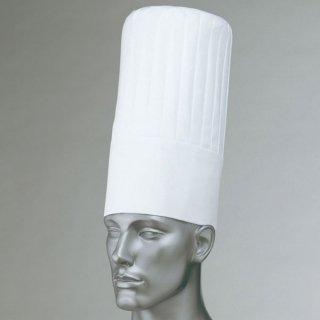 コック山高帽(AITOZ)|スクラブ・白衣(ナース服・看護服)などのメディカルウェア・ユニフォーム・ワーキングウェアの通販【スターク】