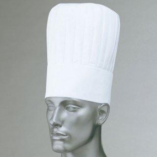 《男女兼用》コック帽(AITOZ)|スクラブ・白衣(ナース服・看護服)などのメディカルウェア・ユニフォーム・ワーキングウェアの通販【スターク】