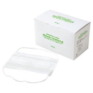 2層マスク(頭掛け)(AITOZ)|スクラブ・白衣(ナース服・看護服)などのメディカルウェア・ユニフォーム・ワーキングウェアの通販【スターク】