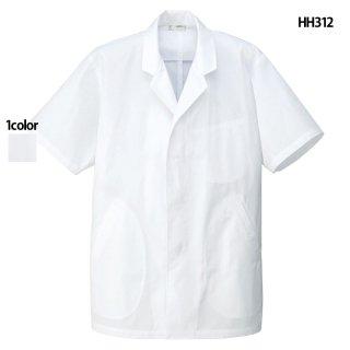 《メンズ》衿付半袖調理着(AITOZ)|スクラブ・白衣(ナース服・看護服)などのメディカルウェア・ユニフォーム・ワーキングウェアの通販【スターク】