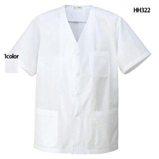 《メンズ》衿なし半袖調理着(AITOZ)|スクラブ・白衣(ナース服・看護服)などのメディカルウェア・ユニフォーム・ワーキングウェアの通販【スターク】