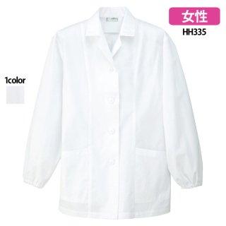 《レディース》衿付調理着(AITOZ)|スクラブ・白衣(ナース服・看護服)などのメディカルウェア・ユニフォーム・ワーキングウェアの通販【スターク】