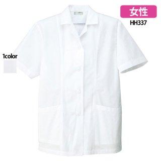 《レディース》衿付半袖調理着(AITOZ)|スクラブ・白衣(ナース服・看護服)などのメディカルウェア・ユニフォーム・ワーキングウェアの通販【スターク】