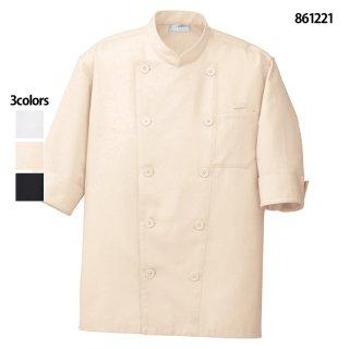 《男女兼用》コックシャツ(男女兼用)(AITOZ)|スクラブ・白衣(ナース服・看護服)などのメディカルウェア・ユニフォーム・ワーキングウェアの通販【スターク】