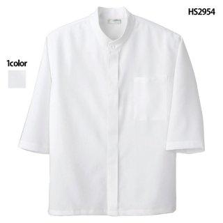 《男女兼用》スタンドシャツ(AITOZ)|スクラブ・白衣(ナース服・看護服)などのメディカルウェア・ユニフォーム・ワーキングウェアの通販【スターク】