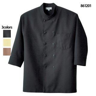 《男女兼用》コックシャツ(AITOZ)|スクラブ・白衣(ナース服・看護服)などのメディカルウェア・ユニフォーム・ワーキングウェアの通販【スターク】