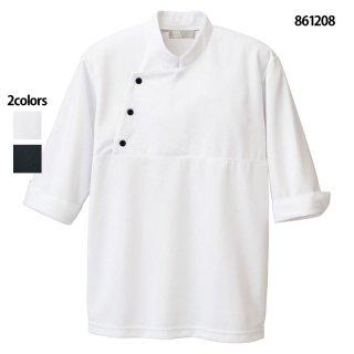《男女兼用》ニットコックシャツ(AITOZ)|スクラブ・白衣(ナース服・看護服)などのメディカルウェア・ユニフォーム・ワーキングウェアの通販【スターク】