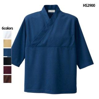 《男女兼用》きもの衿ニットシャツ(AITOZ)|スクラブ・白衣(ナース服・看護服)などのメディカルウェア・ユニフォーム・ワーキングウェアの通販【スターク】