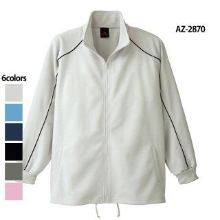 《男女兼用》ブリスタージャケット(BOXタイプ)(AITOZ)|スクラブ・白衣(ナース服・看護服)などのメディカルウェア・ユニフォーム・ワーキングウェアの通販【スターク】