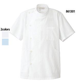 《メンズ》半袖ケーシーコート(Lumiere/AITOZ)861301|スクラブ・白衣(ナース服・看護服)などのメディカルウェア・ユニフォーム・ワーキングウェアの通販【スターク】