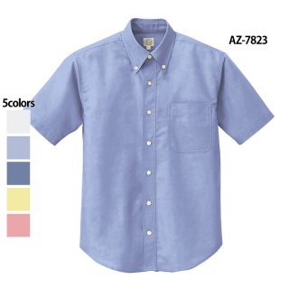 《男女兼用》半袖T/Cオックスボタンダウンシャツ(AITOZ)|スクラブ・白衣(ナース服・看護服)などのメディカルウェア・ユニフォーム・ワーキングウェアの通販【スターク】