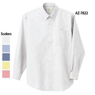 《男女兼用》長袖T/Cオックスボタンダウンシャツ(AITOZ)|スクラブ・白衣(ナース服・看護服)などのメディカルウェア・ユニフォーム・ワーキングウェアの通販【スターク】