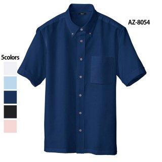 《男女兼用》半袖ボタンダウンシャツ(AITOZ)|スクラブ・白衣(ナース服・看護服)などのメディカルウェア・ユニフォーム・ワーキングウェアの通販【スターク】