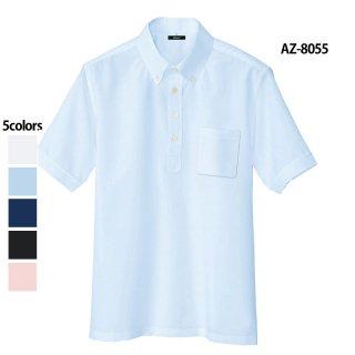 《メンズ》半袖プルオーバーシャツ(AITOZ)|スクラブ・白衣(ナース服・看護服)などのメディカルウェア・ユニフォーム・ワーキングウェアの通販【スターク】