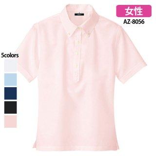《レディース》半袖プルオーバーシャツ(AITOZ)|スクラブ・白衣(ナース服・看護服)などのメディカルウェア・ユニフォーム・ワーキングウェアの通販【スターク】