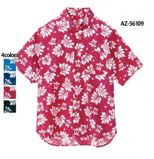 《男女兼用》ボタンダウンアロハシャツ(ハワイの夜)(AITOZ)|スクラブ・白衣(ナース服・看護服)などのメディカルウェア・ユニフォーム・ワーキングウェアの通販【スターク】