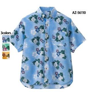 《男女兼用》ボタンダウンアロハシャツ(カジーマ)(AITOZ)|スクラブ・白衣(ナース服・看護服)などのメディカルウェア・ユニフォーム・ワーキングウェアの通販【スターク】
