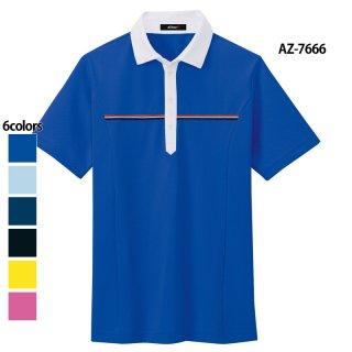 《男女兼用》部屋干しアクティブ半袖ポロシャツ(AITOZ)|スクラブ・白衣(ナース服・看護服)などのメディカルウェア・ユニフォーム・ワーキングウェアの通販【スターク】